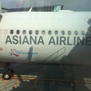 搭乗記 アシアナ 羽田⇒金浦 OZ1055 A333 エコノミー