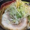 65.麺処花田