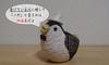 安倍チルドレン豊田真由子議員が働き方改革に逆行するパワハラ発言:「この、ハゲーーーっ!」