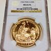 ペルー1964年100ソル金貨 MS65 PL