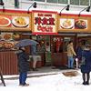 洋食堂 おおいそ / 札幌市中央区南3条東2丁目 二条GCビル 1F