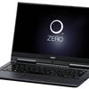 【世界最軽量PC!769g!】NEC LAVIE Direct HZ[Hybrid ZERO(ハイブリッドゼロ)]レビュー! 軽くて高性能すぎ!
