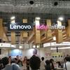教育現場もAIで変わる?!Web販促EXPO【夏】へ行ってきました。②