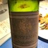 フランスワイン ジェンティモン ブラン ジャンジャン