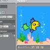5、スプライト(ネコしゃん)の変更、拡大と縮小【プログラミング経験者が 子供たちに Scratch スクラッチ で プログラミングを教えよう 】