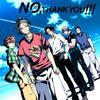 BLゲーム NO,THANK YOU!!!(ノーサン) ネタバレ感想 琉攻略したよ