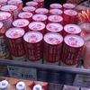 【パッケージ】養命酒の甘酒という訴求点