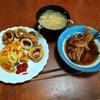 幸運な病のレシピ( 2246 )昼:スパニッシュオムレツ、イカのフリッタ