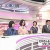 北川景子「在庫一掃悪夢ちゃん」(その2)