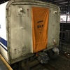 【名古屋駅】故障した新幹線が14番線に停車