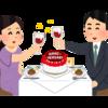 新日本プロレス 3・6旗揚げ記念日 名勝負 4484 vs SANADA