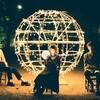 BORUTO 2ndED曲サヨナラムーンタウンを歌うバンド『シナリオアート』がめっちゃええからおススメしたい