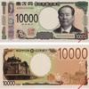 2024年 新紙幣発行予定