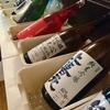 日本酒飲み放題「よるかつらに#006」に行ってみた。(日本橋室町)