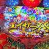 【沖海5】初めての超エイサー祭🎊㊗️