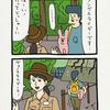 スキウサギin東京ティムニーシー「シングルライダー」