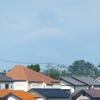 2021・7・11・日曜日・「富士山」が「生きてるか~♪」と顔見せてくれた~♪