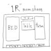 【イラスト付き】「1ルーム2人暮らし」でイラッとするポイント7選【ルームシェア】