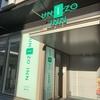 神戸三宮おススメのビジネスホテル【ユニゾイン三宮】