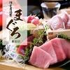 【オススメ5店】新宿(東京)にある居酒屋が人気のお店