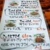 「がちまやぁ食堂」(許田)で「ミックスフライ」 650円