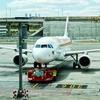 山口の空港は「山口宇部空港」「岩国錦帯橋空港」どっちが便利?