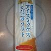 業務スーパー アイスミックス&バニラソフト1kg248円(税抜)