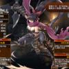 B:封妖の忍者ナギ 覚醒
