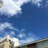 仙台の「青空」「夏が呼んでいる」