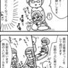 【漫画】子育て支援センターデビューの話2