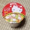 キティちゃんのカップ麺