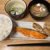 チューリップ セブン&i  鮭茶漬け