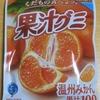明治 果汁グミ温州みかん を食べてみたよん