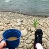 ゼロ円カフェ