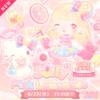 【今日のハロスイ】新作ハッピーバッグ「Jelly Pink Lemonade」初日7連ガチャ結果報告 ~「壁」「床」同時出現!