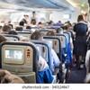 【機内 座席】静かな席の選び方