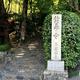 願い事を叶えてくれる京都の『鈴虫寺』に行って来た!(アクセス、拝観料)