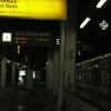 北海道&東日本パスの旅行のお勧め 札幌→千葉 (1日目、まずは北海道から本州へ!2005年12月の旅行記)