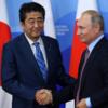 安倍首相、プーチン大統領と会談
