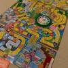 【おもちゃレビュー】人生ゲームには4・5歳に必要なものが詰まっている