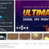 【無料化アセット】70以上のユニークなカジュアルエフェクト集。コイン、葉の舞、泡の破裂、岩・宝石・ガラスの破壊、爆発、花火、煙、スプラッシュ、雷(モバイルに最適)「Ultima casual VFX (pack 1)」