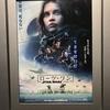 「ローグ・ワン スター・ウォーズ・ストーリー」MX4D TOHOシネマズ新宿