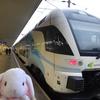 【2016オーストリア旅行記】㉗ウィーンからザルツブルグへ 格安電車ウエストバーン鉄道で快適に♪