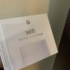 Google Wifiをアクセスポイントとしてつかうと2.4Ghzと5Ghzの違いでイライラしなくなった