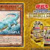 【遊戯王 最新情報】《珠玉獣-アルゴザウルス》が新規収録判明!
