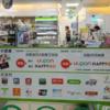 台湾のスマホ決済が、種類が多すぎてすごいことになっている