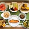 三大栄養素の代謝を促すマンガンが豊富…芋茎。