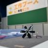 """2018/11/4(日) 札幌市青少年科学館において「科学""""大""""実験ブース」を開催しました"""