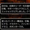 level.1022【ドラゴン系縛り】真・大魔王襲来に挑戦