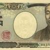 アジアと日本